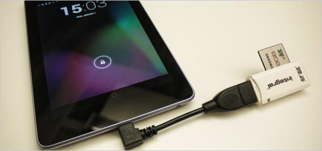 Nexus-7-SD-card